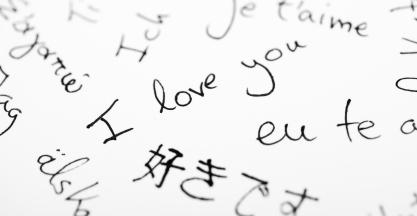 """""""Ich liebe Dich"""" geschrieben in anderen Sprachen"""